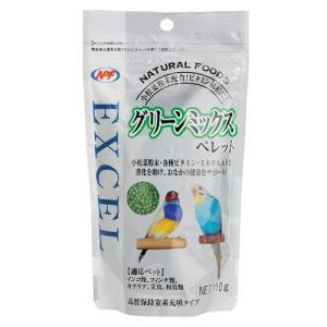 ナチュラルペットフーズ グリーンミックス 110G|yamada-denki