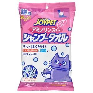 アース・ペット アミノリンスインシャンプータオル猫用 25枚 yamada-denki