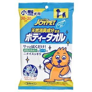 アース・ペット 天然消臭成分ボディータオル小型犬用 25枚 yamada-denki