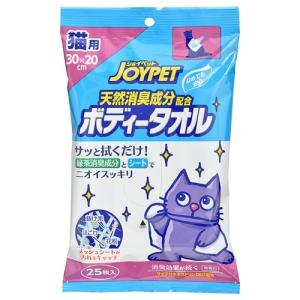 アース・ペット 天然消臭成分ボディータオル猫用 25枚 yamada-denki