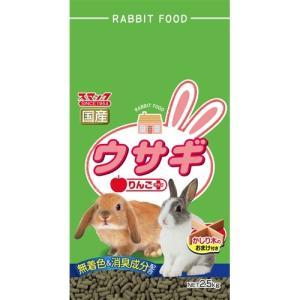 スマック スマックウサギ シン 2.5kg|yamada-denki