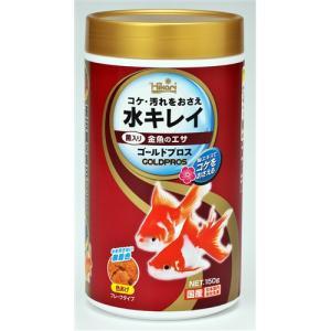 キョーリン ゴールドプロス 150g|yamada-denki
