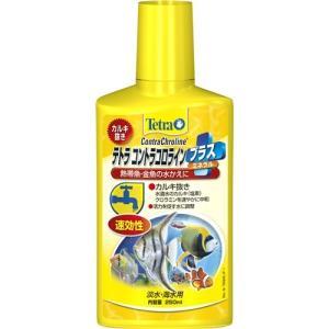 スペクトラム ブランズ ジャパン テトラ コントラコロライン プラス 250ml|yamada-denki