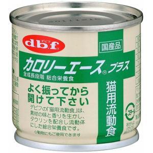 デビフペット カロリーエースプラス(猫用流動食...の関連商品2