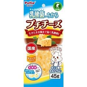 ペティオ 乳酸菌のちから プチチーズ キューブタイプ 45g