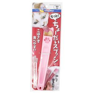 ドギーマンハヤシ もっと! ちょーだいスプーン ピンク [猫用餌やり・水やり用品] yamada-denki