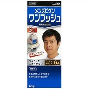 hoyu メンズビゲン ワンプッシュ 6A (アッシュブラウン)|yamada-denki