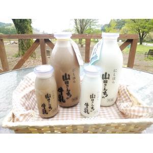 山田さんちの牛乳・カフェラテセット|yamada-milk