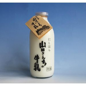 山田さんちの牛乳 900ml×2本セット|yamada-milk
