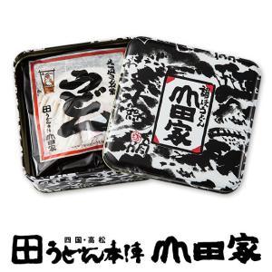 かわいい缶入讃岐うどん ご自宅でも頂いても嬉しい缶入り山田家特製純生讃岐うどん2人前 さぬきうどん CN-2|yamada-ya