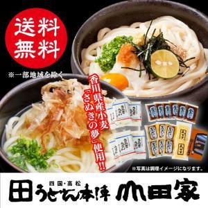 送料無料 国産小麦 香川県産小麦さぬきの夢2009使用 冷凍讃岐うどんとかけだし釜だしの詰合せ12人前 さぬきうどん MRE-12|yamada-ya
