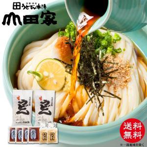 送料無料 本場香川の讃岐うどん 山田家一番人気の釜ぶっかけセ...