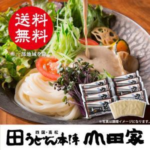 送料無料 お好きな野菜をトッピングでお手軽サラダ風うどん 山田家特製冷凍讃岐うどんごまだれセット8人前 さぬきうどん RE-8G|yamada-ya