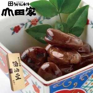 山田家の讃岐名物醤油豆(しょうゆまめ) SO-1N |yamada-ya
