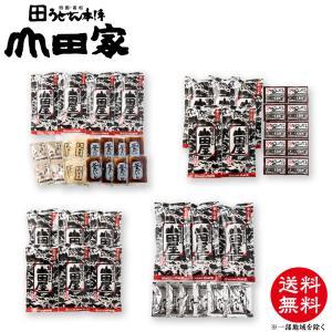 送料無料 ご自宅用に色々選べる讃岐うどん 本場の讃岐うどんがお得で選べる 3種類の純生讃岐うどん簡易包装セット さぬきうどん SRA|yamada-ya