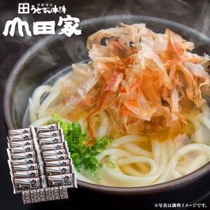 送料無料 ご自宅用に山田家特製冷凍讃岐うどん麺だけセット18人前 色々使えるおまけのつゆ付き さぬきうどん SS-18|yamada-ya