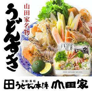 野菜に豪華具材、讃岐うどんがセットになった山田家特製うどんす...