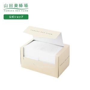 山田養蜂場 さらふわコットン(30枚入り・天然綿100%)30枚入