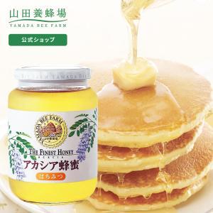 【山田養蜂場】 熟成アカシア蜂蜜(ルーマニア産) 1kgビン入