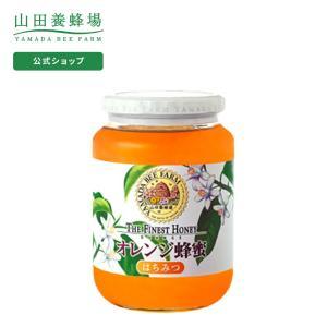 【山田養蜂場】オレンジ蜂蜜(メキシコ産) 1kgビン入
