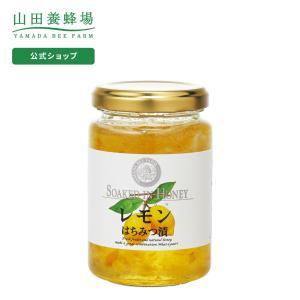 山田養蜂場 レモンはちみつ漬 200g入 はちみつ ギフト|山田養蜂場 PayPayモール店