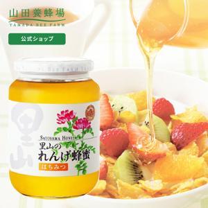 【送料無料】里山のれんげ蜂蜜【国産】 1kgビン入