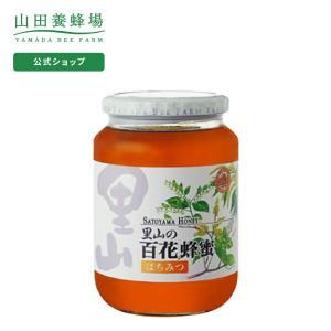 【送料無料】里山の百花蜂蜜【国産】 1kgビン入