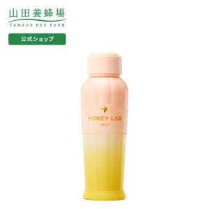 山田養蜂場 送料無料 ハニーラボ 乳液 100mL はちみつ