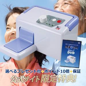 公式 健康ゆすり器 1年保証 変形性  膝 活用DVD付 ひざ 関節症 管理医療機  貧乏ゆすり 機...