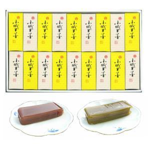 羊羹 ようかん 小城羊羹  ミニ羊羹 18本入 抹茶 紅練(こしあん) セット|yamadarouho