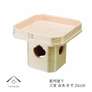 紀州漆器の三宝です。  メーカー番号:KS23-86-3C  PR: お月見 紀州漆器 和食器 和柄...
