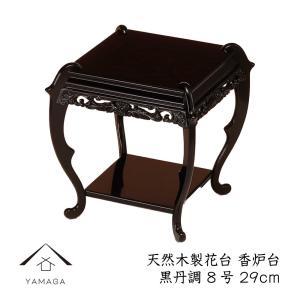 木製漆器 香炉台 黒檀調
