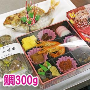●祝い鯛 約300g(24〜26cm) 真鯛の重さは水揚げ後の重さの表記となっています。 焼き上がり...