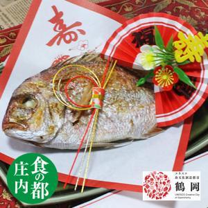 (お食い初め 鯛) 天然 真鯛 1尾400g前後(約28cm)  冷蔵 敷き紙とお飾り無料 祝い鯛 山形県産 塩焼き 鮮魚