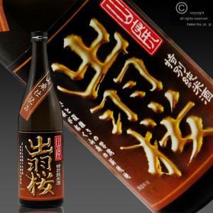 出羽桜 山廃仕込 特別純米酒 720ml