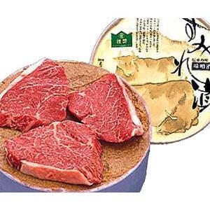 米沢牛・すみれ漬 3枚入 (210g)