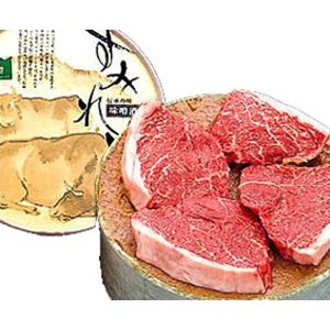 米沢牛・すみれ漬 4枚入 (280g)