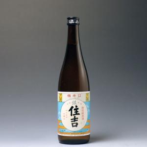 特別純米酒 極辛口 銀 住吉+7 720ml