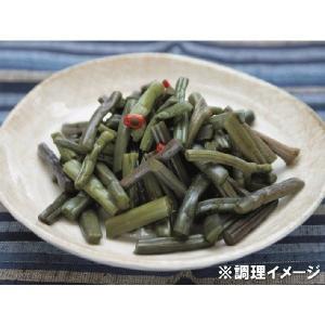 わらび 山菜 山形県小国町産 わらびの塩漬 1kgの詳細画像1