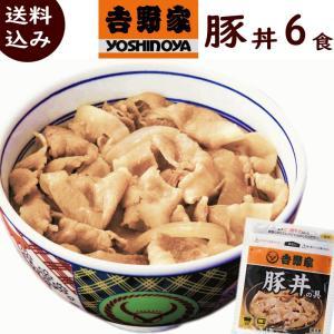 吉野家 豚丼の具(冷凍) 135g×6袋 送料込|yamagata-kikou