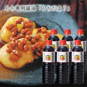 もち専用醤油「もちだまり」500ml6本セット|yamagata-umaies