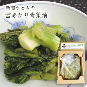 雪あたり青菜漬(せいさいづけ)2kg|yamagata-umaies
