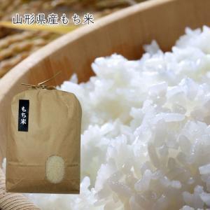 山形県産もち米2kg<精米>【うまいず極上米】|yamagata-umaies