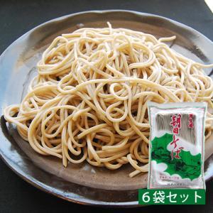 朝日そば(半生麺)[240g×6袋]めんつゆ付き|yamagata-umaies