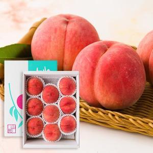 堀さんの白桃約3kg(9〜12玉) yamagata-umaies