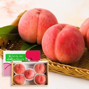 堀さんの白桃(5〜6玉) yamagata-umaies