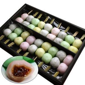 てまりだんご|yamagata-umaies