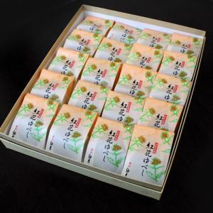 紅花ゆべし20個|yamagata-umaies