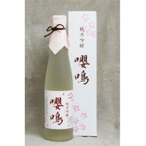 純米吟醸 嚶鳴(おうめい) 500ml yamagata-umaies