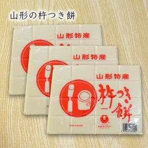 山形の杵つき餅(板もちタイプ)|yamagata-umaies